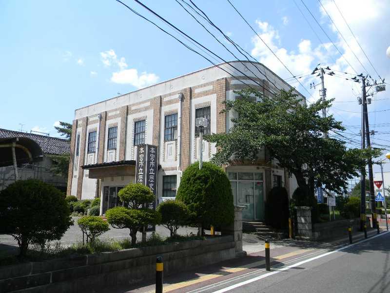本宮市立歴史民俗資料館