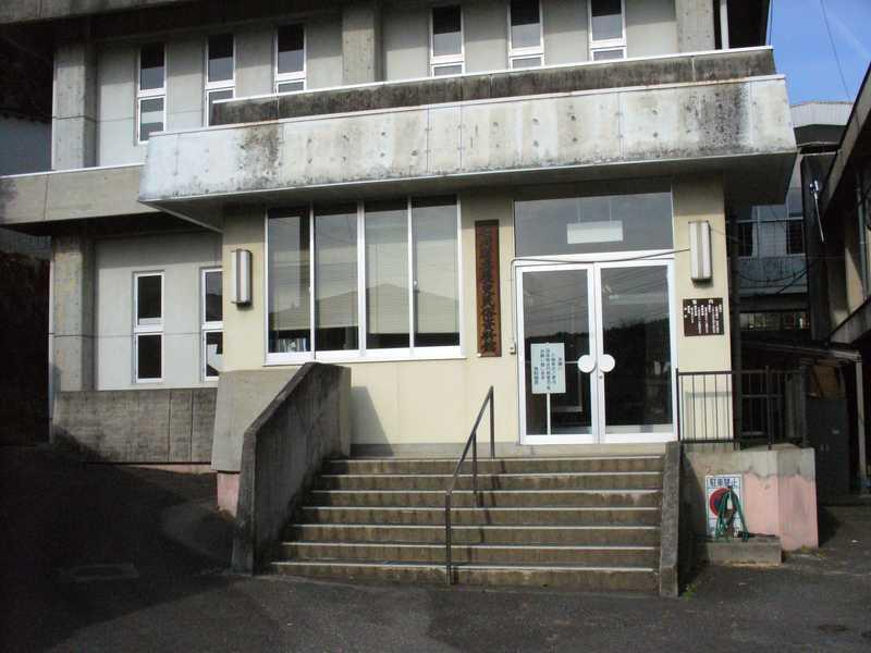 石川町立歴史民俗資料館