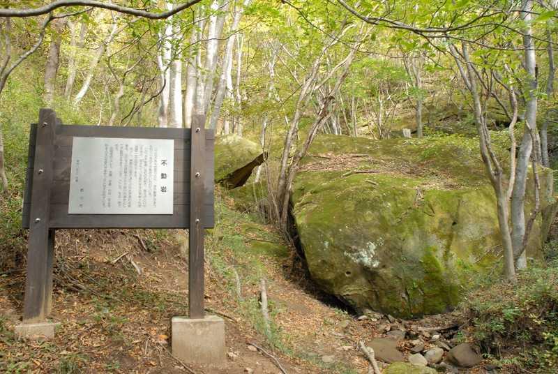 郡山市高篠山森林公園