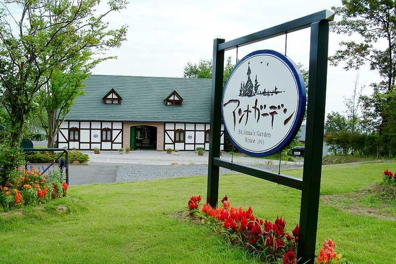 吾妻高原聖アンナ教会