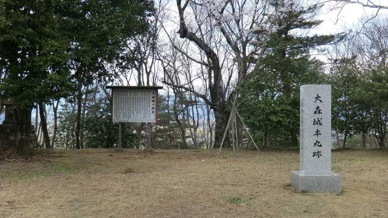 大森城山公園