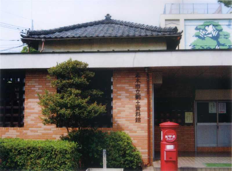 志木市立郷土資料館