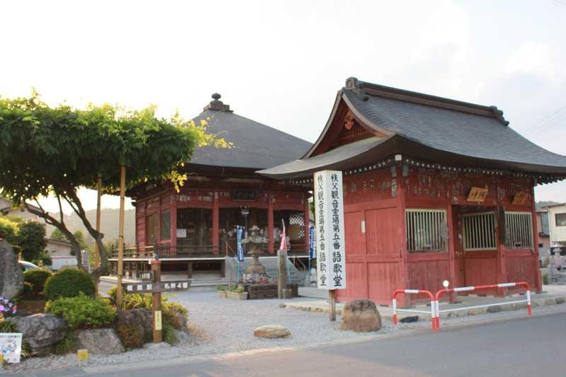 小川山語歌堂(第5番札所)