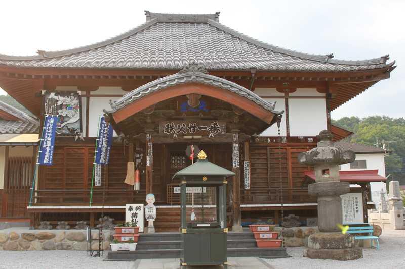 要光山観音寺(第21番札所)