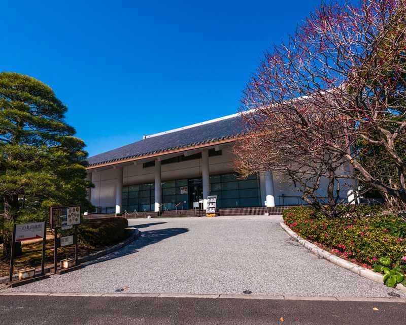 宮内庁三の丸尚蔵館の画像