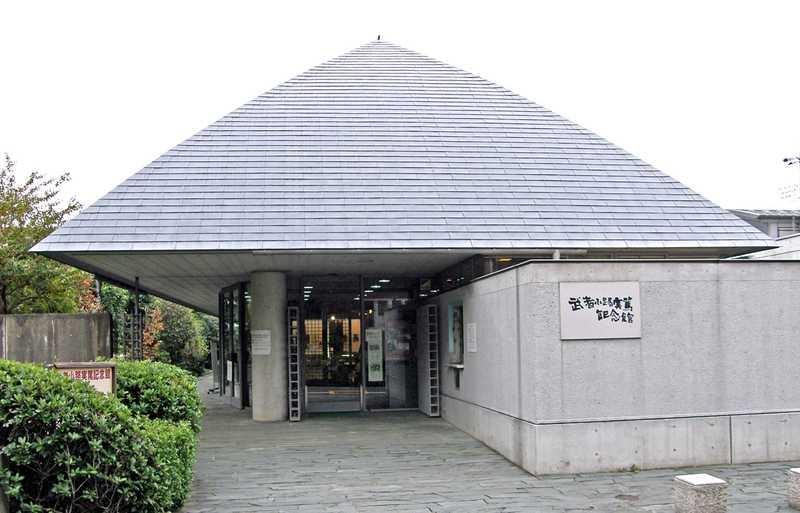 調布市武者小路実篤記念館
