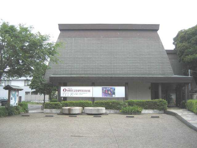 山崎記念中野区立歴史民俗資料館