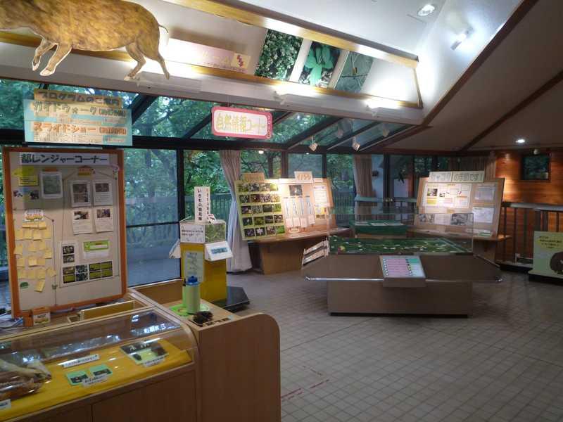 都立高尾陣場自然公園