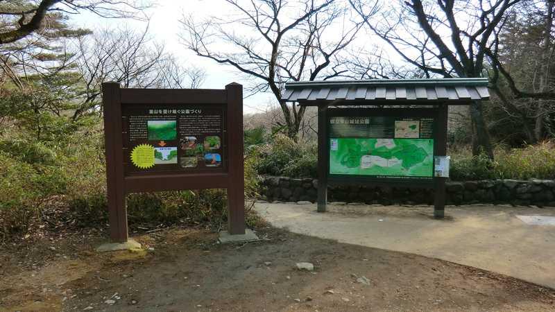 都立多摩丘陵自然公園