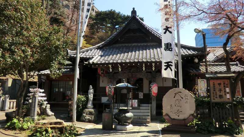 大円寺石仏群(五百羅漢)