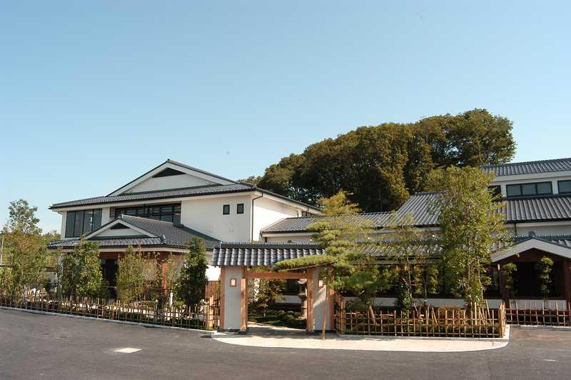 天然温泉いこいの湯多摩境店