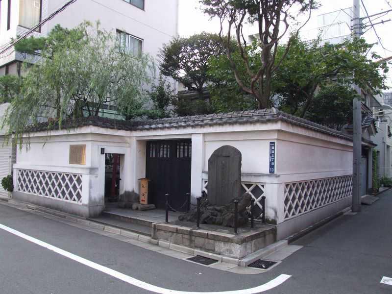 吉良邸跡(本所松坂町公園)
