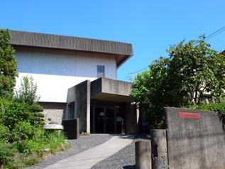 茅ヶ崎市文化資料館