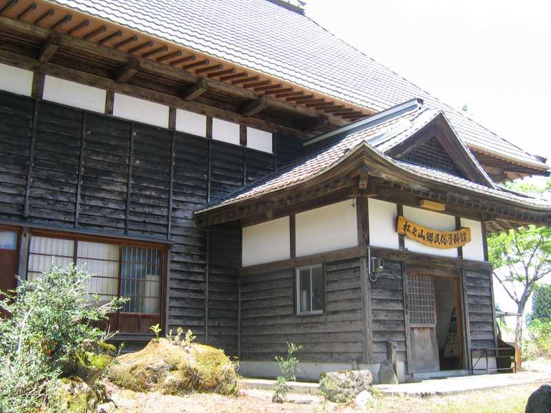 松之山郷民俗資料館