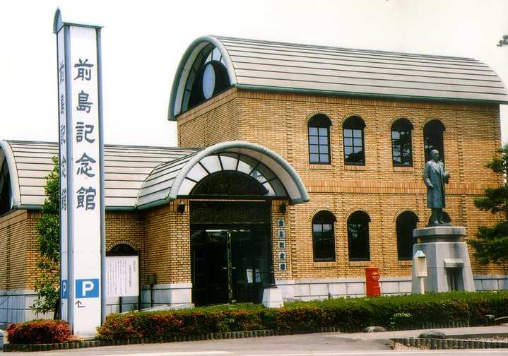 郵政資料館分館前島記念館