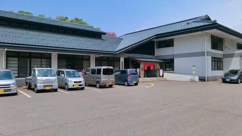 宝珠温泉保養センターあかまつ荘