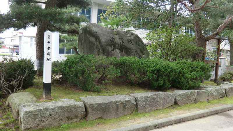 魚津城跡(大町小学校)