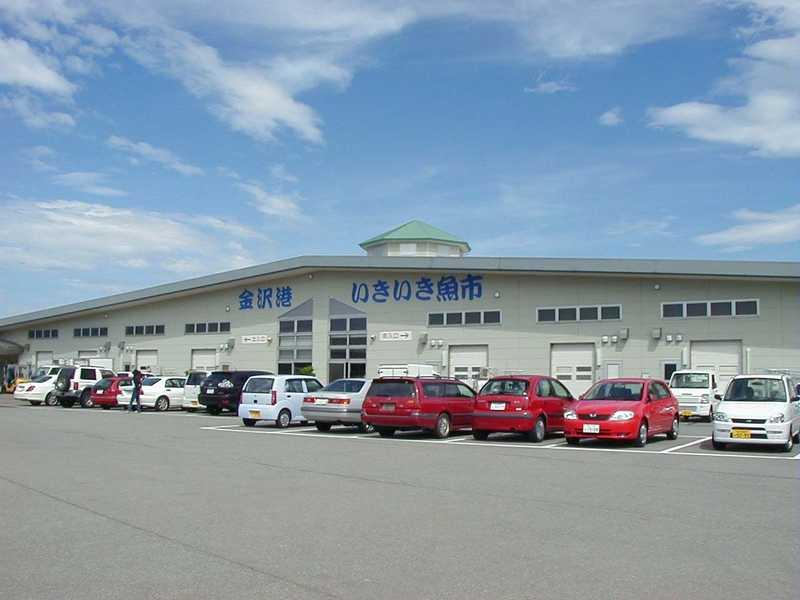 金沢港いきいき魚市