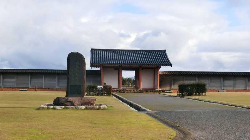 国分寺跡史跡公園