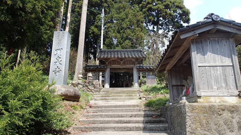 明泉寺の画像