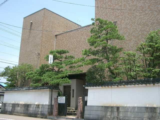 ふくい藤田美術館