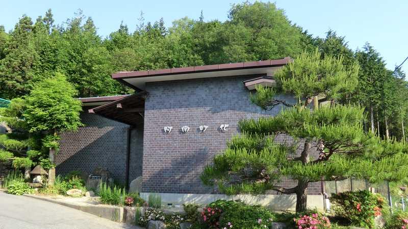 阿南町化石館