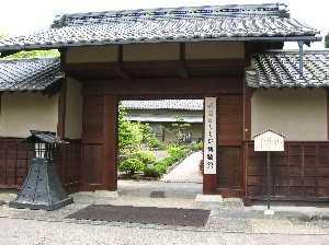 上田市武石ともしび博物館