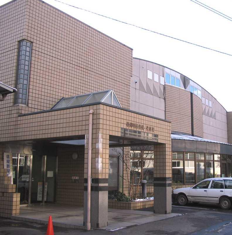 松川町資料館