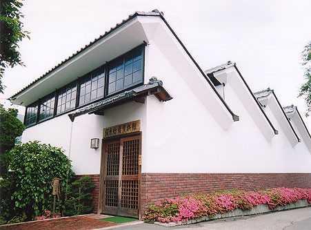 絹糸紡績資料館
