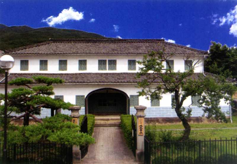 坂城町格致学校歴史民俗資料館