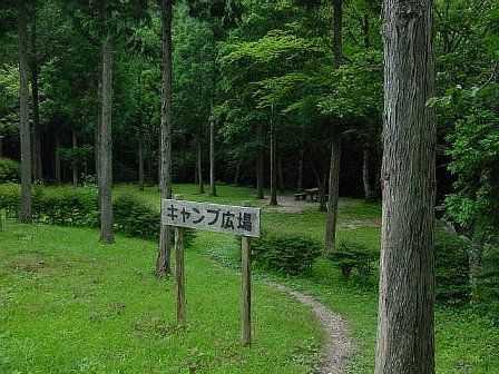 大河内森林公園