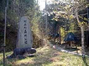 阿南町森林公園キャンプ場