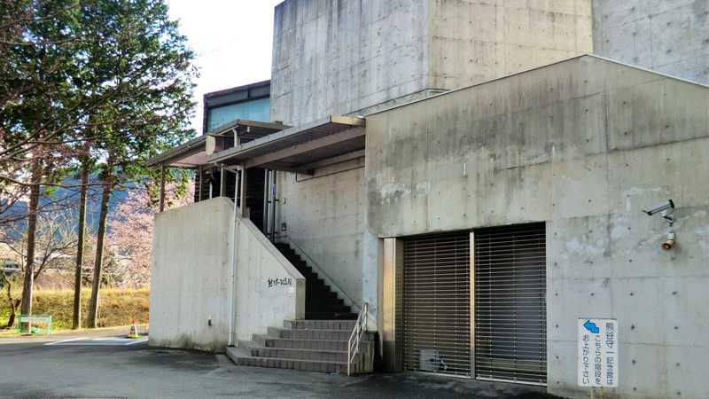 熊谷守一記念館