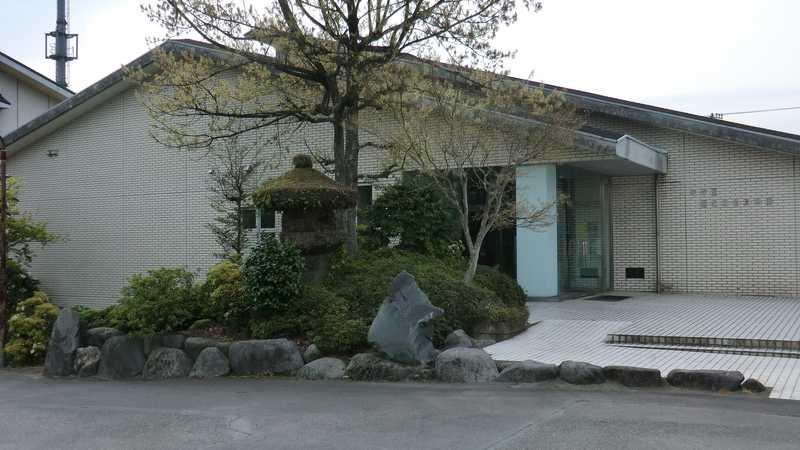 中伊豆歴史民俗資料館