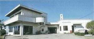 西尾市吉良文化広場・西尾市吉良歴史民俗資料館