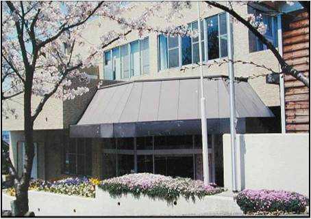 みよし市立歴史民俗資料館