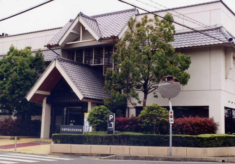 弥富市歴史民俗資料館