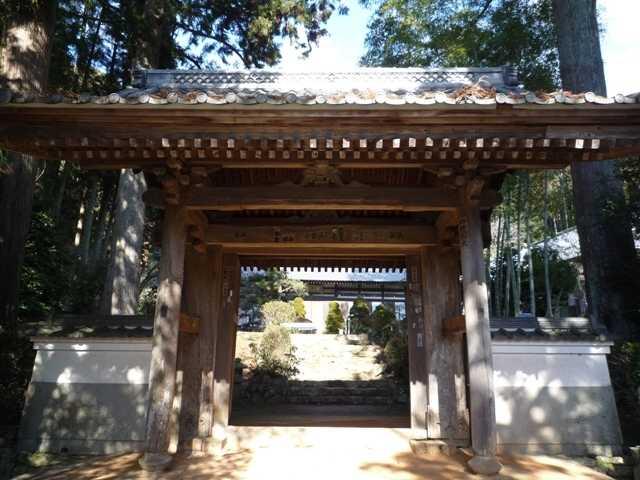 満光寺庭園