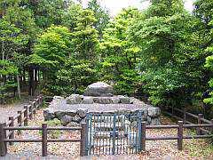 斎王の森史跡公園