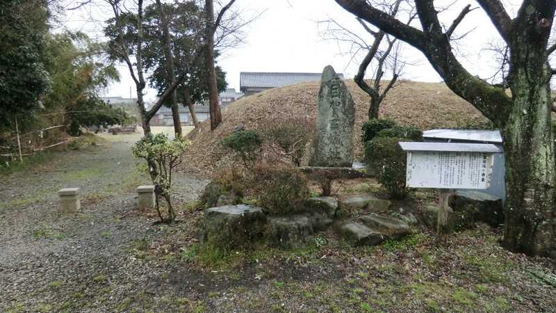 目賀田城跡公園