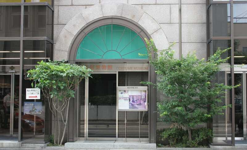 風俗博物館