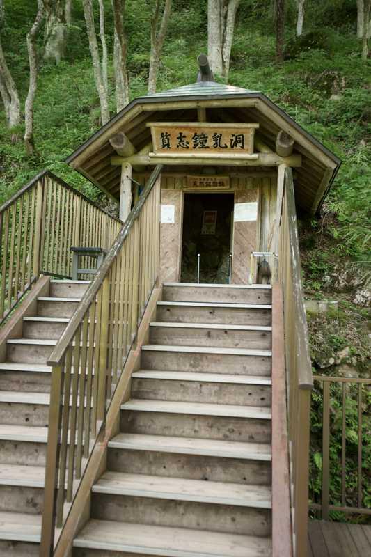 質志鐘乳洞公園キャンプ場