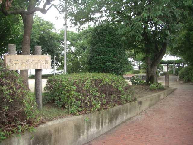 東二子塚史跡公園