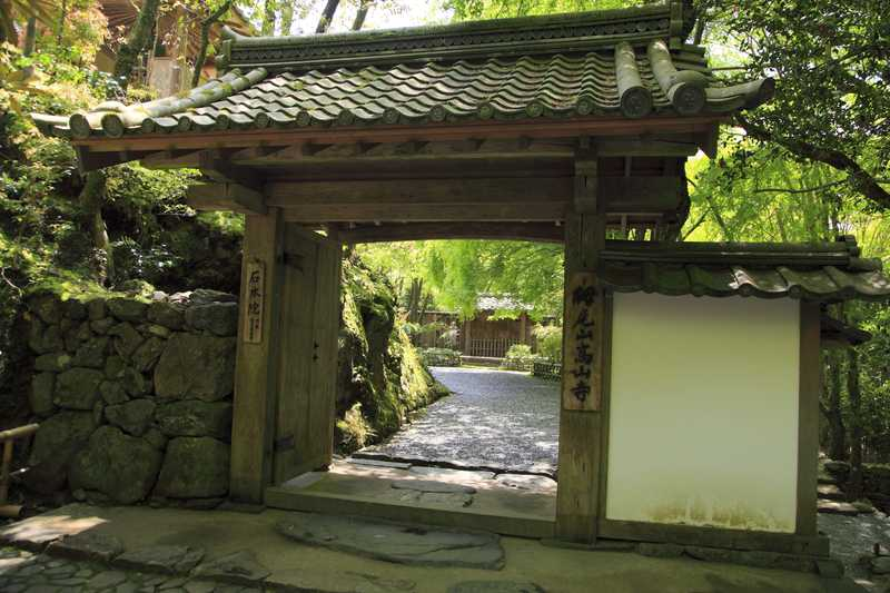 高山寺の画像