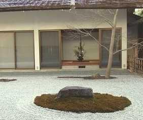 圓山記念日本工藝美術館