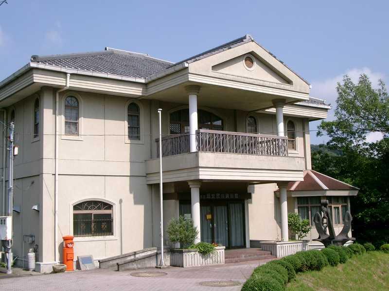 相生市立歴史民俗資料館