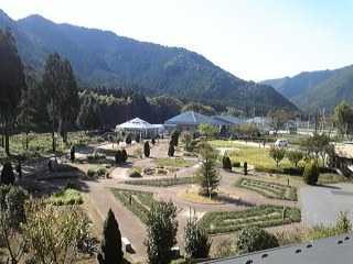 丹波市立薬草薬樹公園