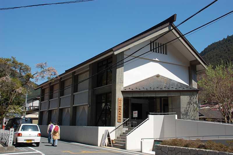 山上ヶ岳歴史博物館