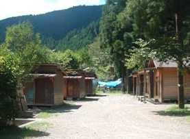 南日裏家族旅行村