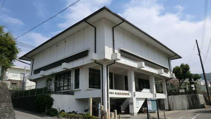 海南市歴史民俗資料館